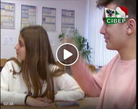 """відео """"СІВЕР-ЦЕНТРУ"""""""